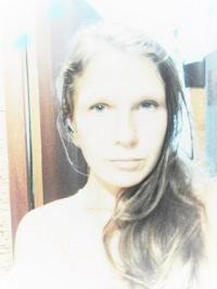 Екатерина Васильева, 12 июня 1987, Москва, id179098782
