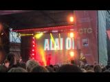 Alai Oli - Лев умрёт за любовь (11.08.18)