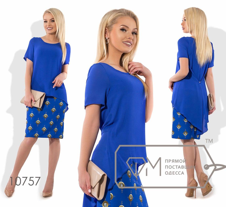 Платье  № 10757