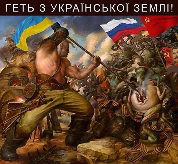 """Боевики обстреливают позиции украинской армии на донецком направлении из артиллерии и 120-мм минометов, - пресс-офицер сектора """"Б"""" - Цензор.НЕТ 5711"""