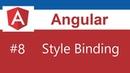 Angular 7 Tutorial - 8 - Style Binding