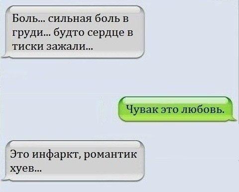 http://cs421329.userapi.com/v421329700/1c53/TueqYg8dYPk.jpg