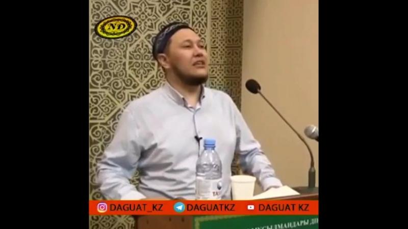 Қазақ жерінен шыққан Ислам ғалымдары ұстаз Арман Қуанышбаев