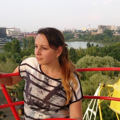 Оля Леонова, 17 апреля , Краснодар, id12353602