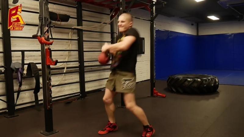 Тренировка бойца на силу и взрыв с гирей для акцентированного удара.mp4