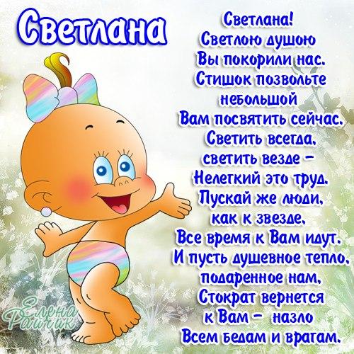Кого забыла киньте в мя подушкой с именем)))
