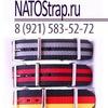 Ремешки NATO в России | nato strap | zulu | нато