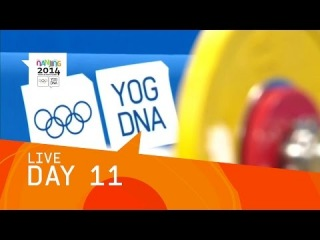 Day 11 Live | Nanjing 2014 Youth Olympic Games