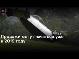 В США показали «летающую машину» BlackFly