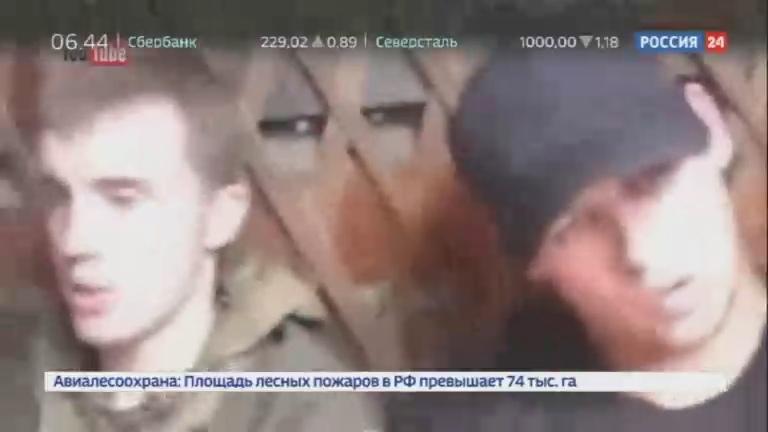 Новости на Россия 24 • Участники приморской банды приговорены к длительным срокам заключения