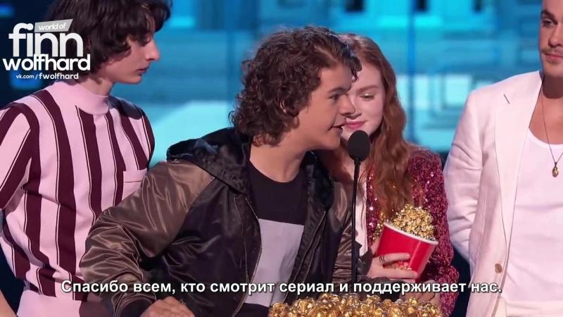 Лучшее шоу: «Очень странные дела 2», победа на «MTV Movie TV Awards» | 16 июня, 2018 | русские субтитры