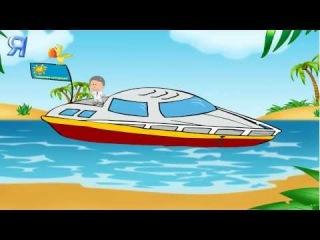 Развивающий мультфильм Алфавит для малышей Азбука в мультфильмах Буквы ЬЭЮЯ