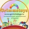 Grimmstoys.ru