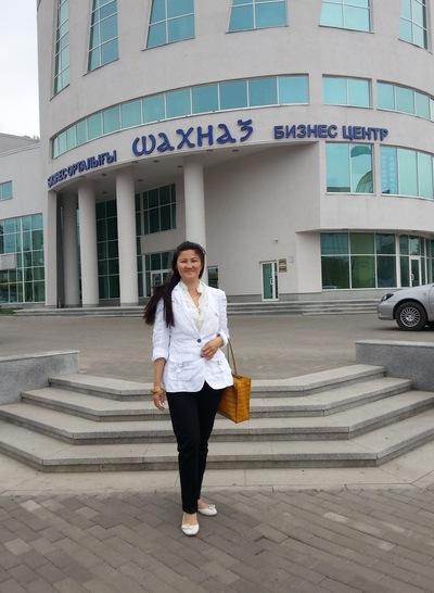 Anar Ospanova, 6 сентября 1972, Дубно, id192227527
