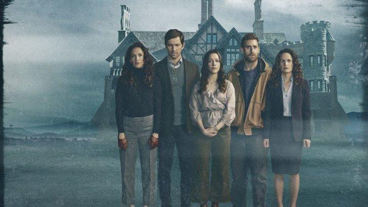 Призраки дома на холме 3-10 серии