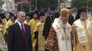Предстоятели Русской и Александрийской Церквей совершили молебен у памятника св. князю Владимиру