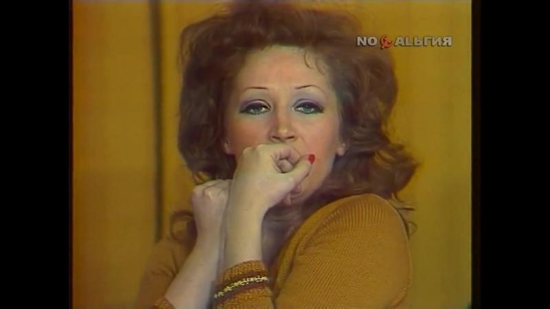 Алла Пугачева Арлекино 1975