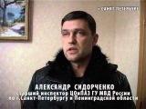 В Санкт-Петербурге пресечена деятельность салона по оказанию услуг интимного характера