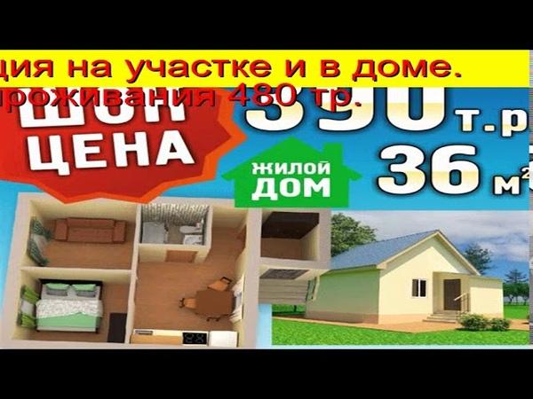 Бизнес Центры В Тюмени Тюмень