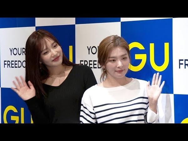 HD영상 레드벨벳 Red Velvet 조이 슬기 사랑스런 미모 180823