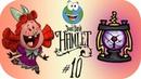 🐷 Фонарь Тесла Don't Starve Hamlet The Aporkalypse 10