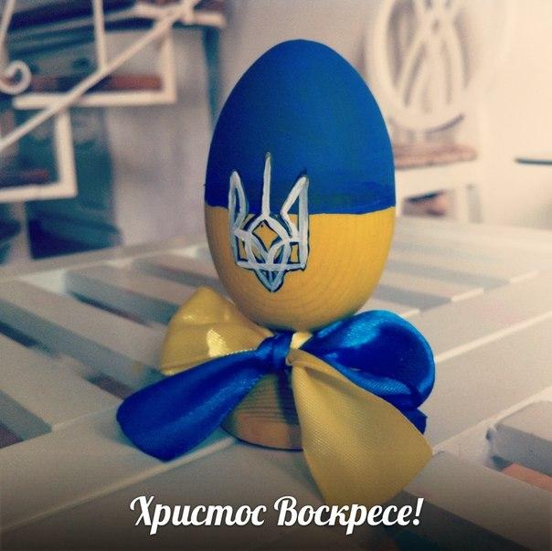 Українське пасхальне яйце