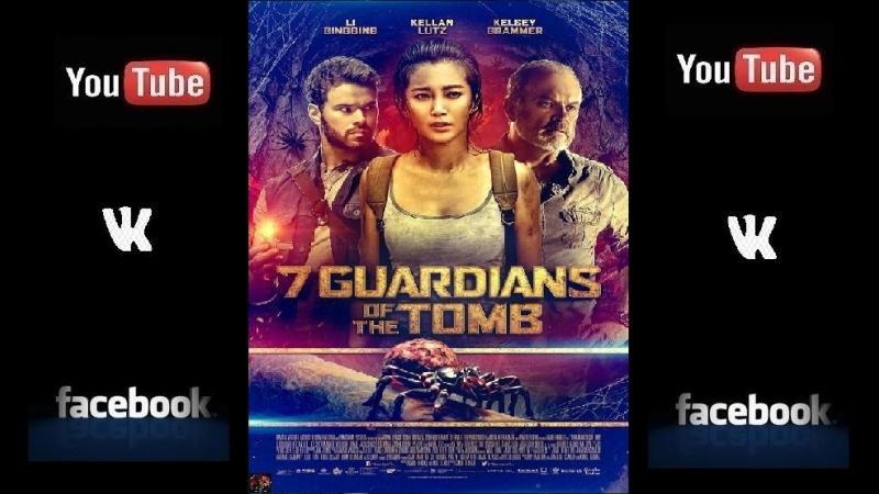 Guardianes de la Tumba / Pelicula completa / Español Latino