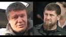 СИЛЬНАЯ РЕАКЦИЯ ТАКТАРОВА НА ЧЕЧНЮ РАМЗАН КАДЫРОВ УДИВИЛ ОЛЕГА