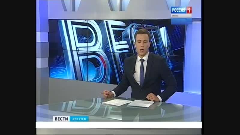 Около сотни потерпевших. Мошенницы в Тайшетском районе набрали кредитов на несколько десятков миллионов рублей