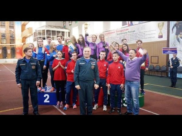 Главный приз Чемпионата РТ по ППС среди юношей и девушек отправляется в Нижнекамск