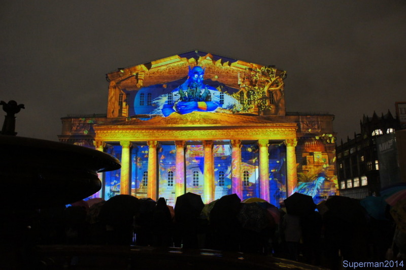 Фестиваль «Круг света»: Большой театр