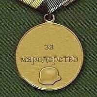 Михаэль Бахвалофф, 9 февраля , Калининград, id12838165