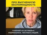 Татьяна Лазарева: «Знаете, что я ужасно хочу? Перестать плакать и, сука, разозлиться! Разозлиться на всю эту х**ню!»