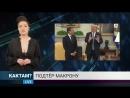 Новости Кактам с Янитой Суховой