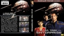 Звёздный путь. Энтерпрайз [76 серия] (2004) - фантастика, боевик, драма, приключения