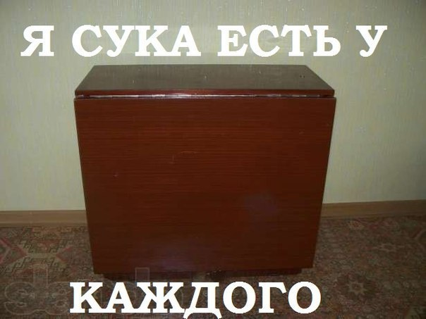 http://cs425028.vk.me/v425028014/664d/L7TeTXcfEiE.jpg