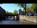 Доставка по каналам Амстердама - Hajózás az amszterdami csatornákon