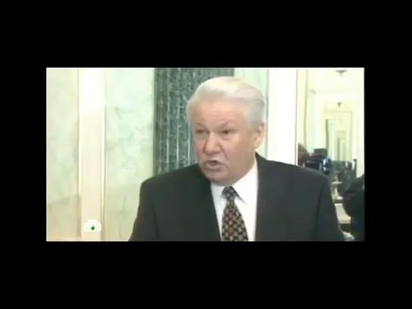 Признание Ельцина – Россия не существующее государство в СССР