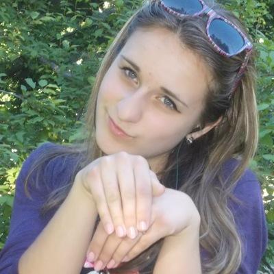 Екатерина Толкачёва, 8 июня , Павлоград, id195895540
