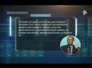 Тайны Чапман - Болезни, которых нет - 20.06.2018