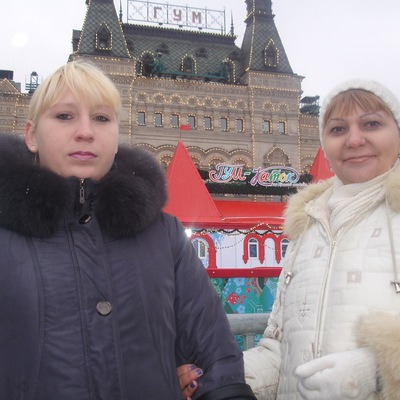 Елена Захарова, 26 июля 1998, Максатиха, id199821829