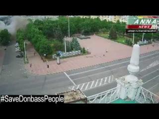 Луганск Лнр Днр Новороссия – солдату нац гвардии. Стих. Кадры 18+