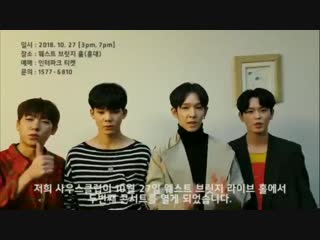 South Club 2nd Concert - 10.27 Sat 홍대 웨스트브릿지 라이브홀 - Day Live 3pm - Night Live 7pm - - 인터파크 - 좌석우위 -