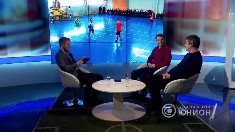 О чемпионской гонке и развитии мини-футбола в целом. 04.03.2019, Республиканский футбол