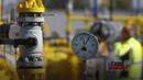 ✔ Поздно осознали Нафтогаз предложил снизить в два раза тариф на транзит газ