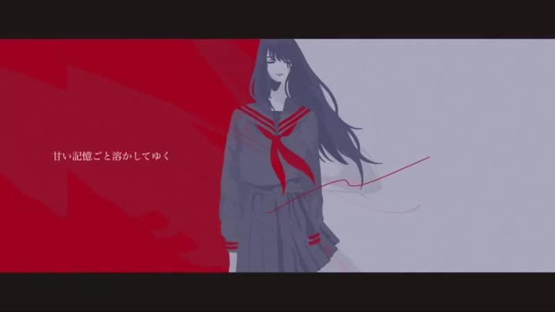 思春(adolescence) / 3-shima ft.hatsune miku