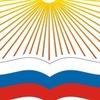 Учебный центр «ЗНАНИЕ» (Северодвинск)