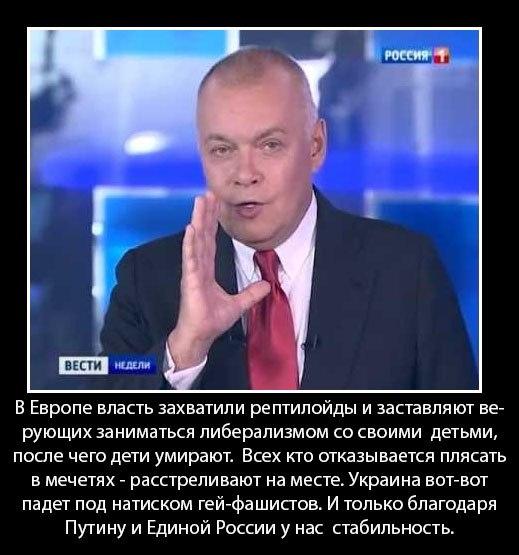 """Жадан об информационном противостоянии России: """"Достаточно просто называть вещи своими именами, не замалчивать неприятные факты и не врать самим себе"""" - Цензор.НЕТ 3640"""