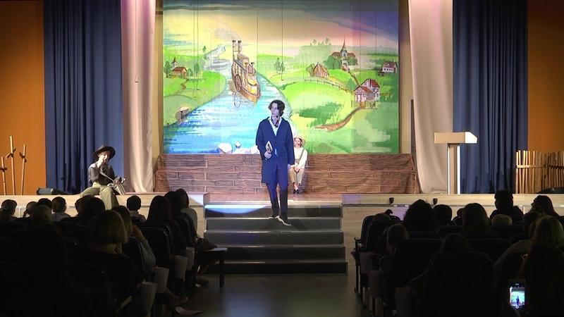 Спектакль Приключения Тома Соера и Гека Финна 2 Состав
