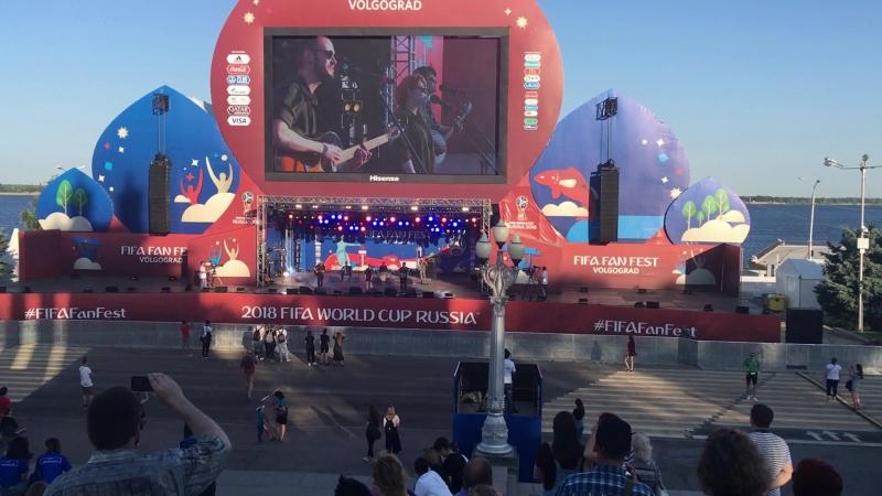 Хроники Края Костёр осени 16 06 18 Фестиваль болельщиков FIFA Fan Fest 2018 Волгоград